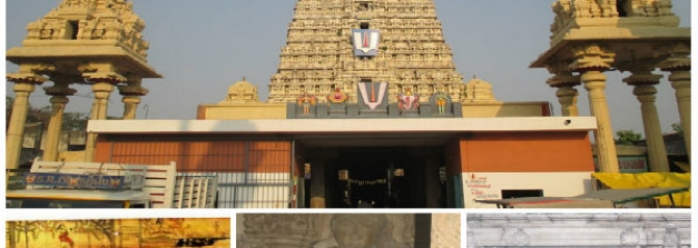 ఆ మూడు అడుగులకు మూడు ఆలయాలు, నేపథ్య గాయకులు సందర్శించే అందులోని ఒక ఆలయం