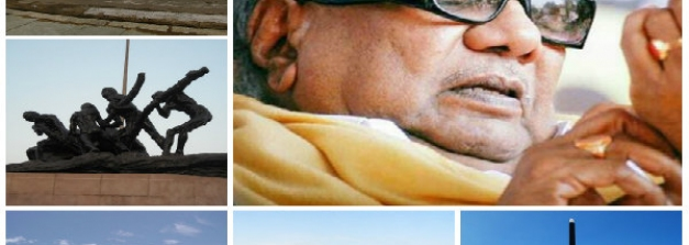 మెరీనా బీచ్ ఎంతో మంది గొప్ప వ్యక్తుల స్మారకాలు, విగ్రహాలకు నిలయం