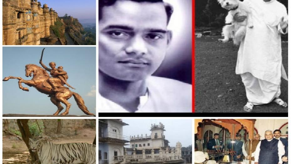 అటల్ బిహారీ వాజపేయి జన్మస్థలం 'గ్వాలియర్'...పర్యాటకానికి వెళ్లారా?