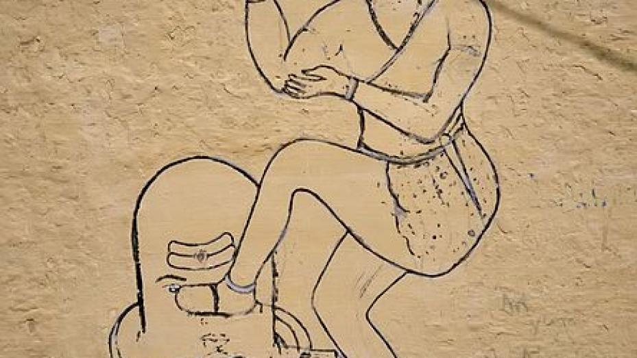 ఇక్కడ శివుడు తన కవచంగా ఏమి ధరించాడో తెలుసా?